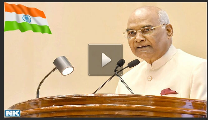 Address Nation Shri Ram Nath Kovind Hon'ble President India eve 72nd Independence Day India Still