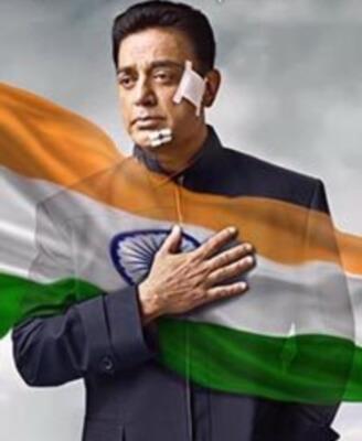 Vishwaroop 2 Movie Poster
