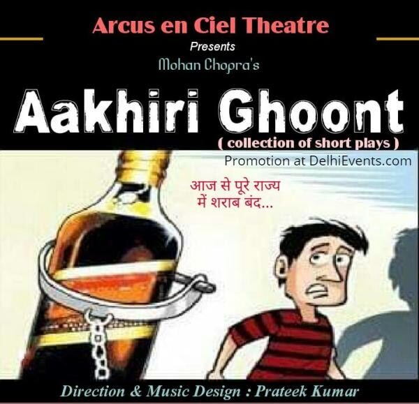 Arcus En Ciel Theatre Aakhiri Ghoont Hindi Play Studio Safdar Creative