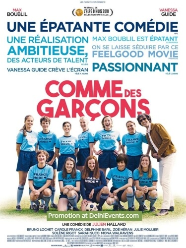 Comme Des Garcons Let Girls Play French Film Poster