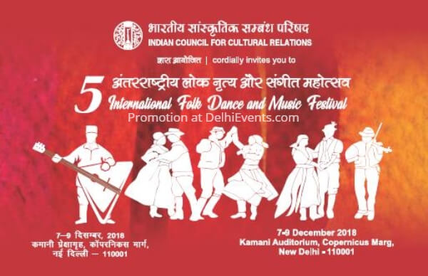 ICCR 5th International Folk Dance Music Festival Kamani Creative