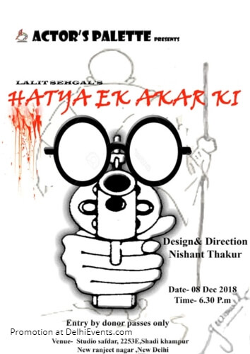 Actors Palette Hatya Ek Akar Ki Hindi Play Studio Safdar Creative