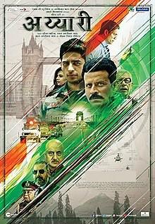 MOVIE Aiyaary Hindi Sidharth Malhotra Manoj Bajpayee Rakul Preet Singh Anupam Kher Poster