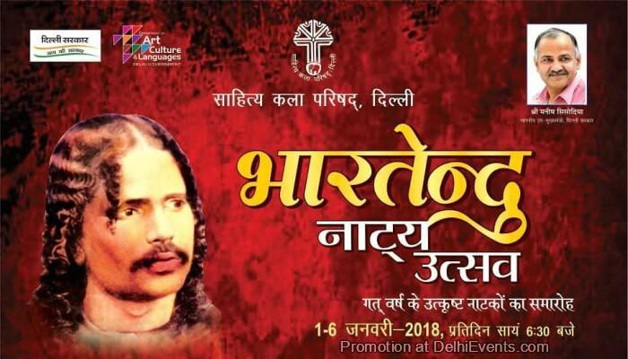 Sahitya Kala Parishad Bhartendu Natya Utsav Creative