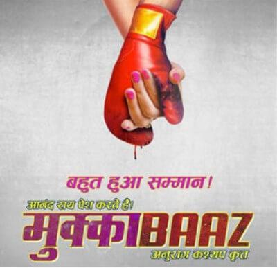 Mukkabaaz Film Poster