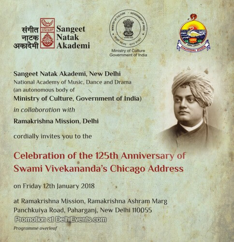 Celebration 156th Birthday Swami Vivekananda Ramakrishna Mission Creative