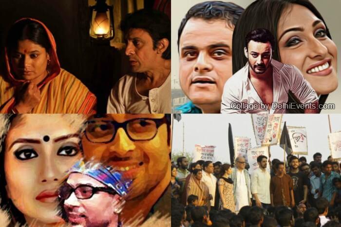 Bengali Film Festival IHC Stills