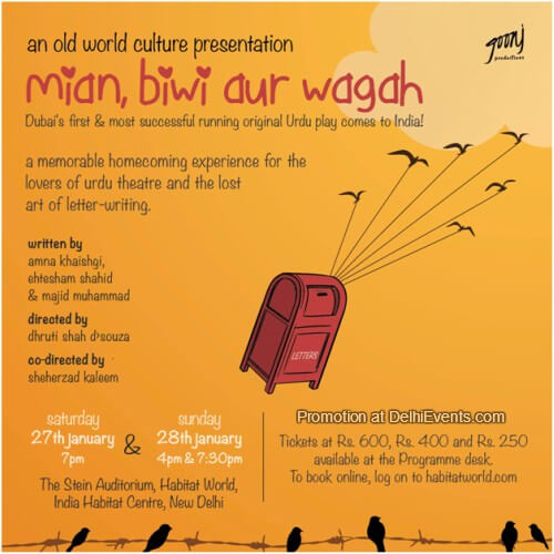 Mian Biwi Aur Wagah Urdu Play Goonj IHC Creative