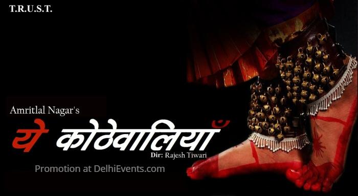 TRUST Ye Kothewaliyaan Hindustani Play Creative
