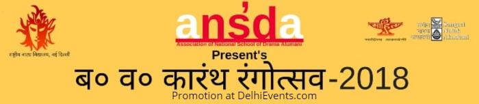 Karanth Rangotsava 2018 NSD Creative