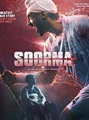 Soorma Sports Diljit Dosanjh