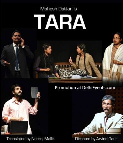 Asmita Theatre Mahesh Dattani Tara Hindi Play Creative