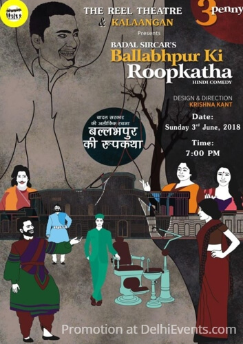 Reel Theatre Ballabhpur Ki Roopkatha Hindi Comedy Play Shri Ram Centre Creative