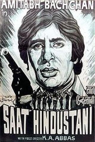 Saat Hindustani Film Poster