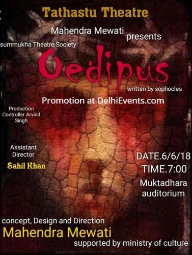 Sumukha Tathastu Oedipus Play Muktadhara Auditorium Creative