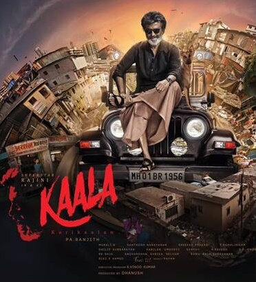 kaala Movie Rajinikanth Poster