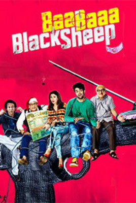 Baa Baaa Black Sheep Movie Poster