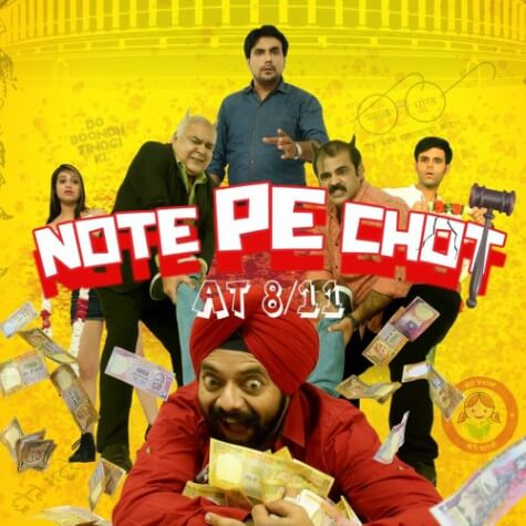 Note Pe Chot 8/11 Movie Poster