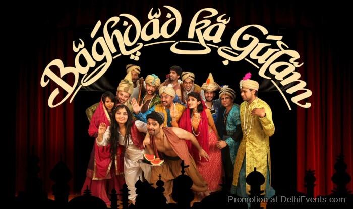 Baghdad Ka Ghulam Hindi Comedy Play Creative