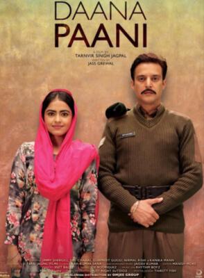 Daana Paani Punjabi Film Jimmy Sheirgill Simi Chahal Poster