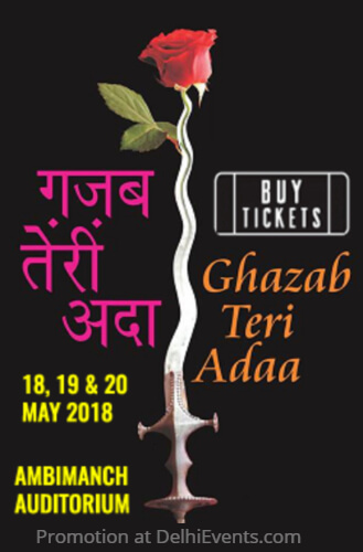 NSD Repertory Company Ghazab Teri Adaa Hindi Play Creative