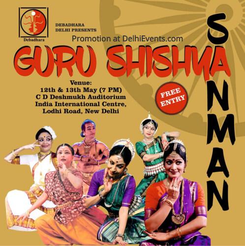 Debadhara Guru Shishya Sanman IIC Creative