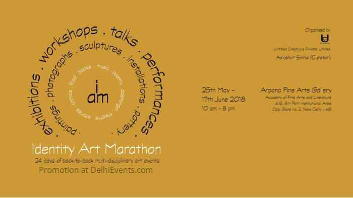 I AM Identity Art Marathon AFAL Creative