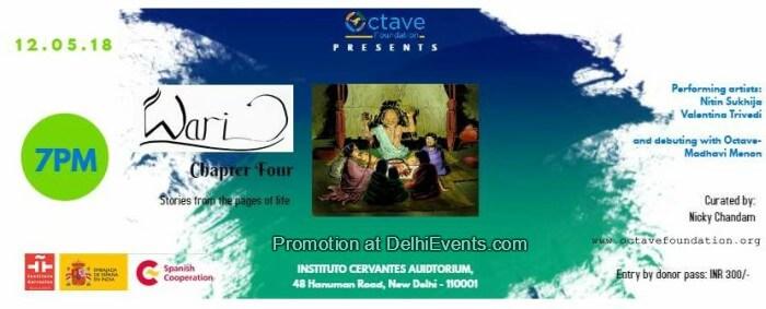 Octave Foundation Wari dramatized reading Octave Foundation Creative