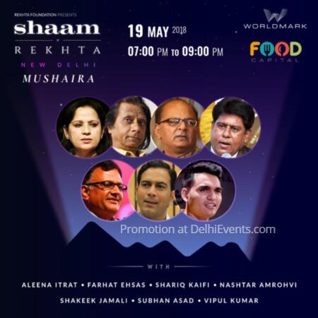 Rekhta Mushaira Poetry Food Capital Aerocity Creative