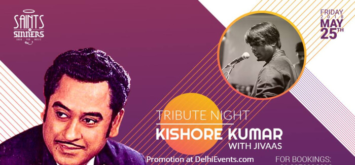 Tribute Kishore Kumar Jivaas Saints N Sinners Creative