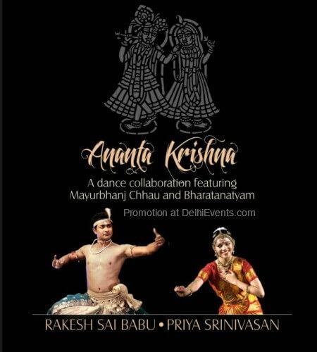 Ananta Krishna Rakesh Sai Babu Mayurbhanj chhau Priya Srinivasan Bharatanatyam Creative