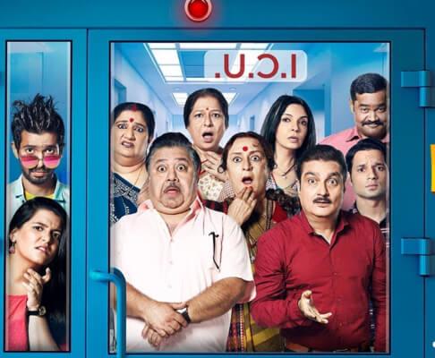 Khajoor Pe Atke Comedy Manoj Pahwa Vinay Pathak Dolly Ahluwalia Creative