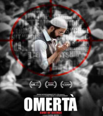 Omerta Rajkummar Rao Poster