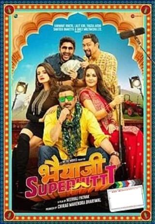 Bhaiaji Superhit Comedy Hindi Sunny Deol Movie Poster