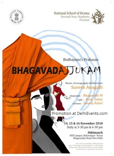 NSD Second year students Bodhayana Prahasan Bhagavadjjukam Hindi Play Creative