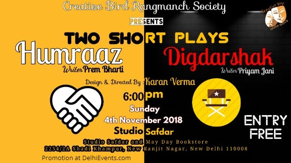 Creative Bird Rangmanch Society Humraaz Digdarshak Short Hindi Plays Studio Safdar Creative