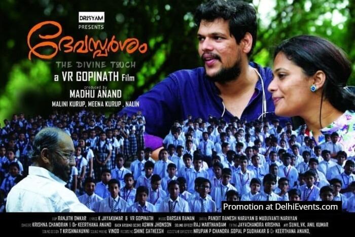 Devasparsam Divine Touch Malayalam feature film Poster