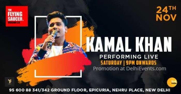 Kamal Khan Flying Saucer Cafe Creative