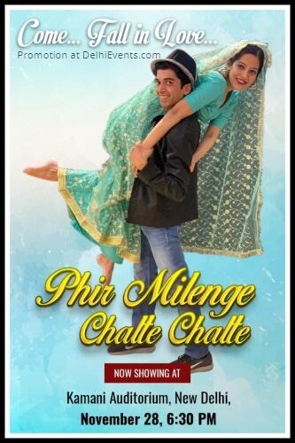Stance Dance Studio Phir Milenge Chalte Kamani Creative