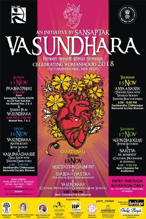 Sansaptak Vasundhara Celebrating Womanhood 2018 Creative