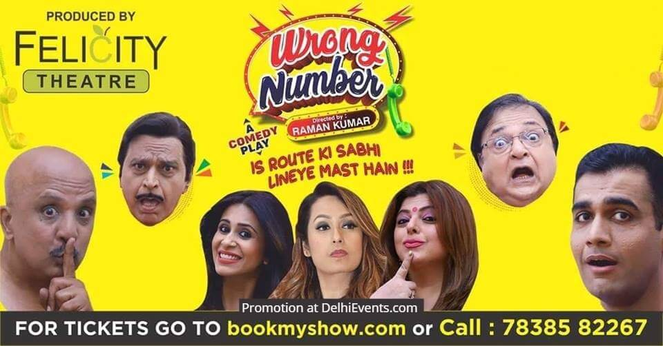 Felicity Theatre Wrong Number Hindi Comedy play Rakesh Bedi Avtar Gill Creative