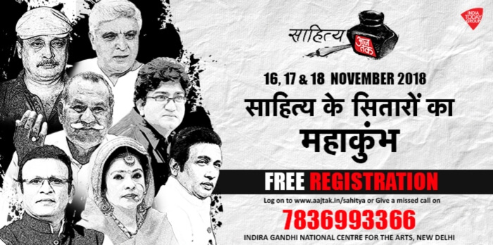 Sahitya Aaj Tak IGNCA Creative