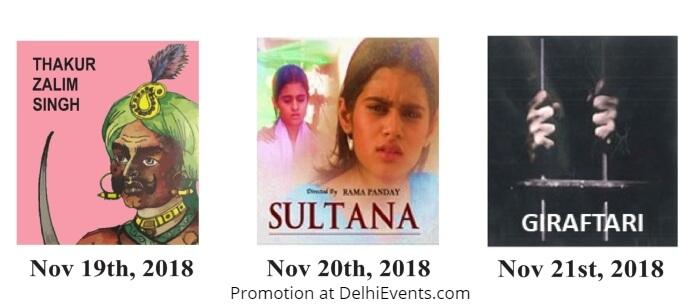 Thakur Zalim Sultana Giraftari RATNAV Plays Creative