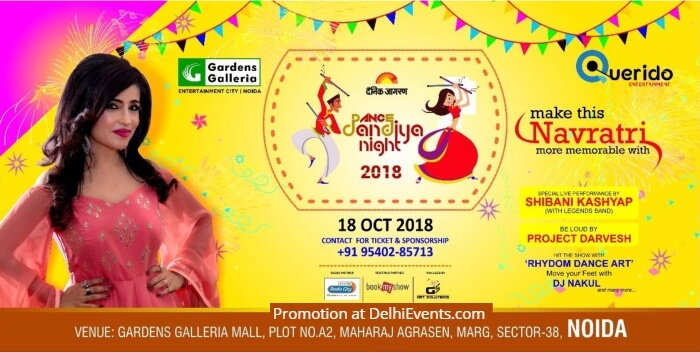 Dance Dandiya Night 2018 Gardens Galleria Mall Creative