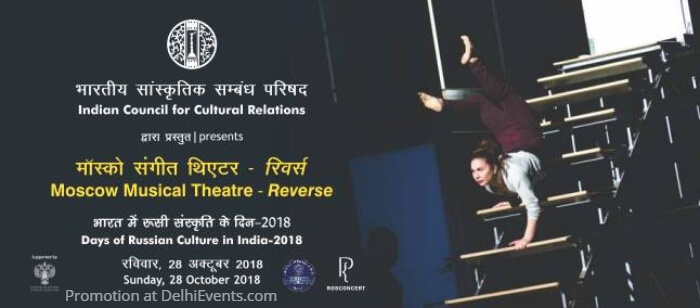 ICCR Moscow Musical Theatre Reverse Kamani Creative