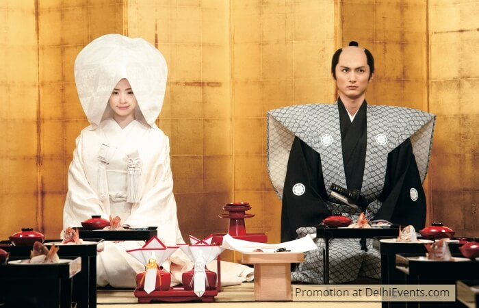 Tale Samurai Cooking True Love Story Japanese Film Still