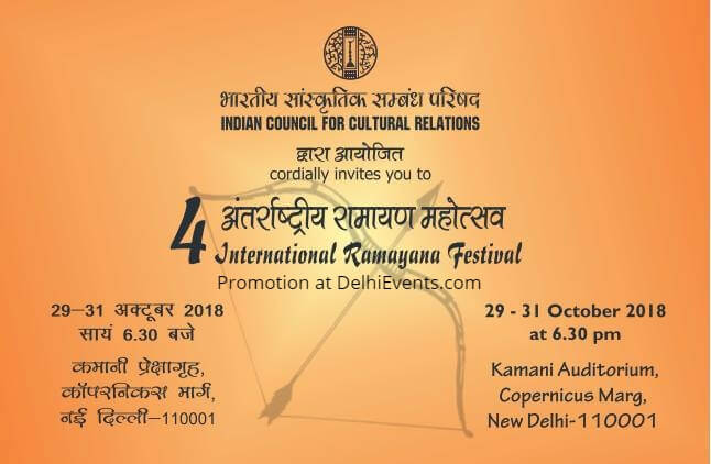 ICCR 4th International Ramayana Festival Kamani Creative