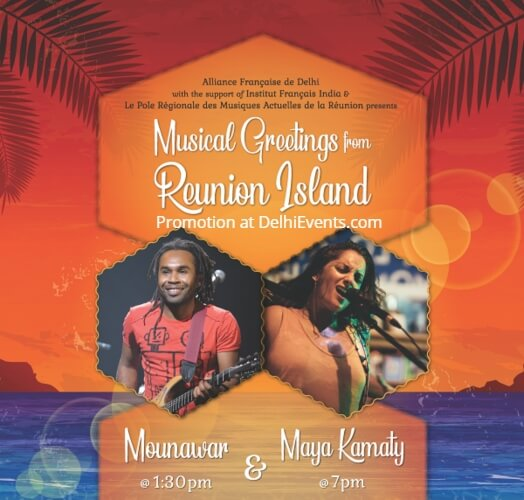 Musical Greetings Reunion Island Mounawar Maya Kamaty Alliance Francaise Creative