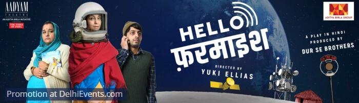 AADYAM Theatre Hello Farmaaish Delhi Hindi Play Creative