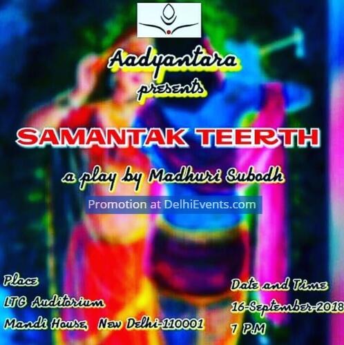 Aadyantara Samantak Teerth Hindi Play Creative